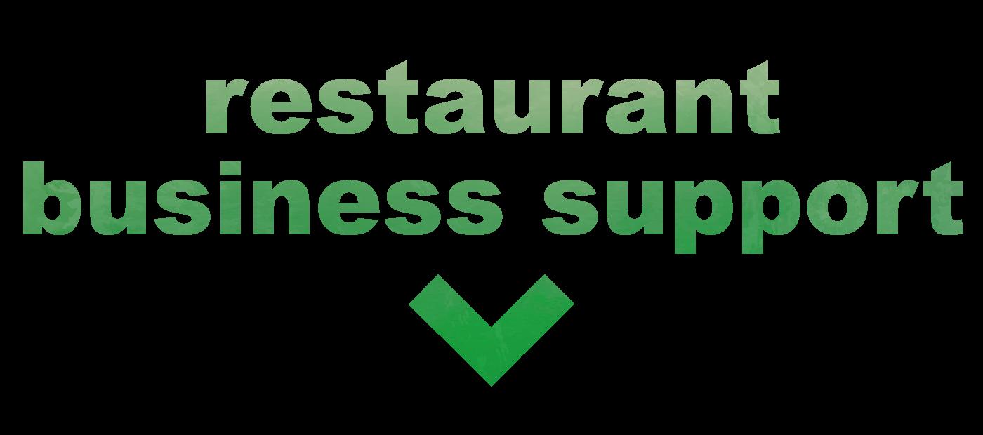 restaurant-business-support3
